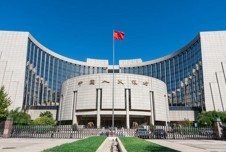 New unified national financing registration system to improve SME lending in China